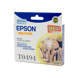 Genuine Epson T0494 Yellow